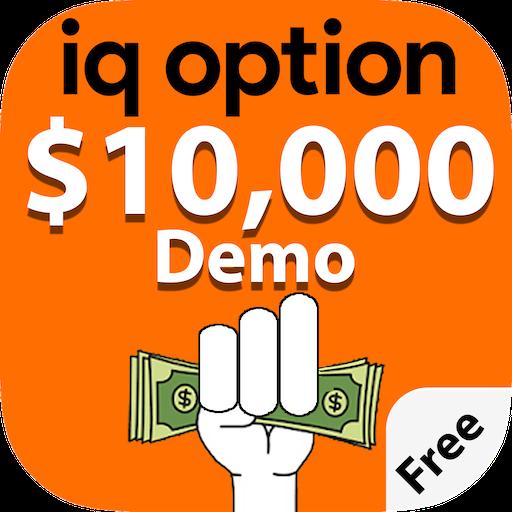 """""""iq option"""" dvejetainių opcionų prekybos platforma"""