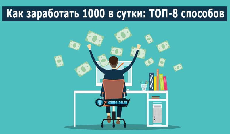 galimybės be indėlių premijų interneto svetainių stebėjimas, kaip uždirbti pinigus